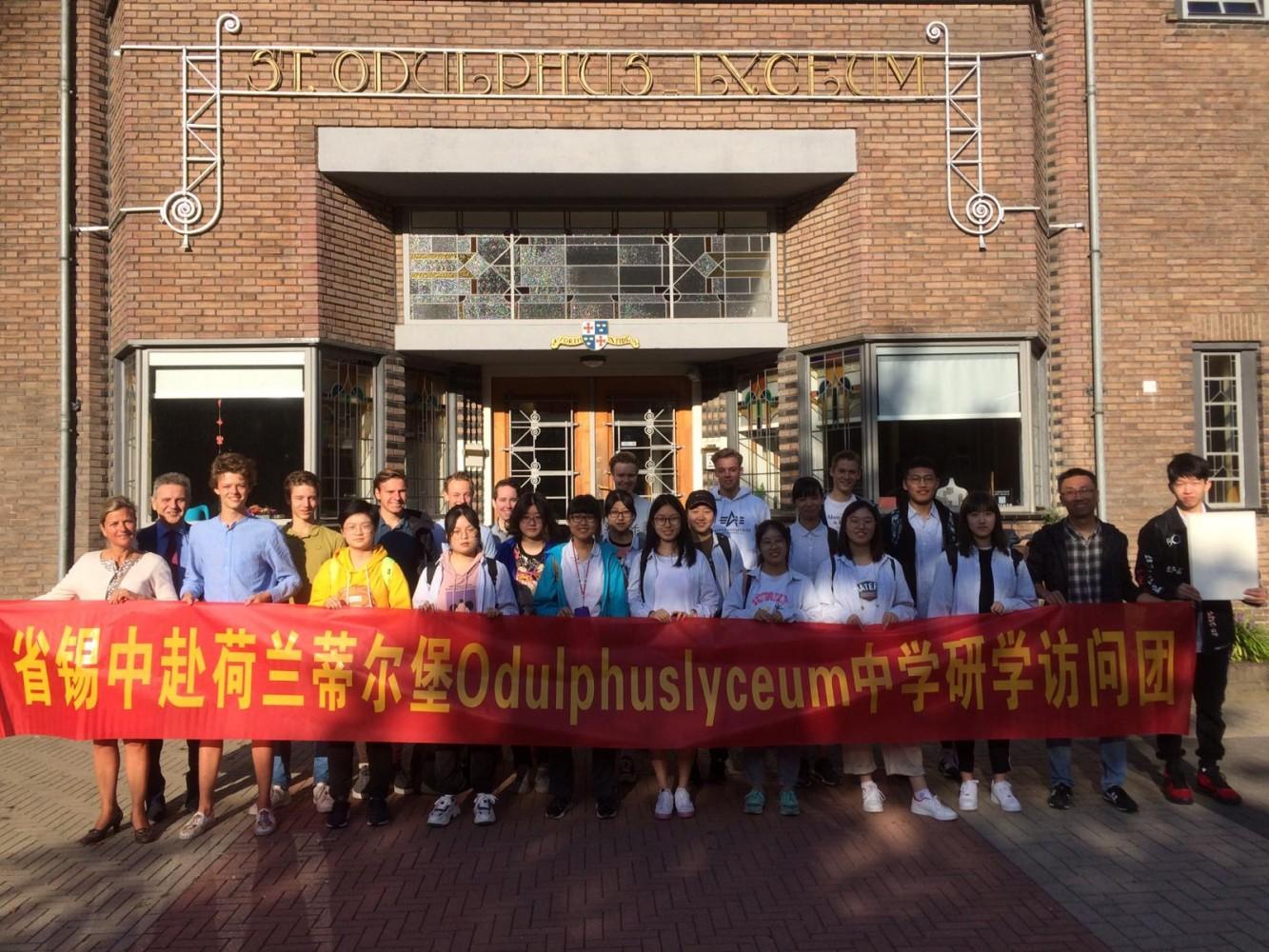 Bezoek uit China